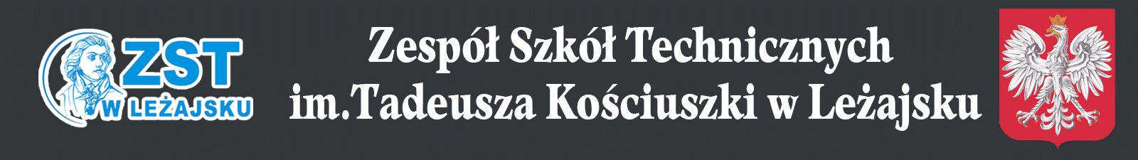 Zespół Szkół Technicznych w Leżajsku